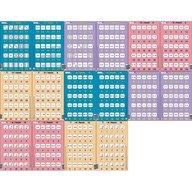 Larsen - Set 16 Puzzle-uri Inmultire si Impartire, 25 piese