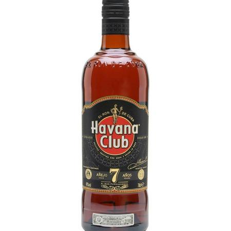 Havana Club 7 Ani 0.7L