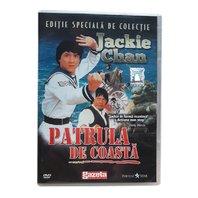 DVD Patrula de coasta