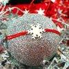 Bratara Craciun - Fulg de nea - Argint 925, snur reglabil diverse culori