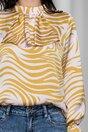 Bluza Moze cu zebra print ivory galben