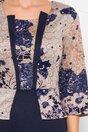 Rochie Anna bleumarin cu bej a bust si imprimeu divers