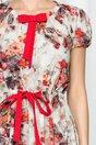 Rochie Belina bej cu imprimeu floral si funda rosie