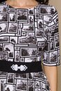 Rochie Delia alb-negru cu imprimeu peisaj
