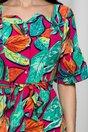 Rochie Elisa fuchsia cu imprimeu colorat accesorizata cu nasturi perlati