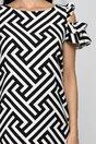 Rochie LaDonna alba cu imprimeu in dungi negre si buzunare functionale