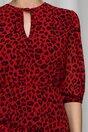 Rochie Mara rosie cu animal print si volane