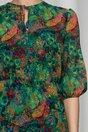 Rochie Mara verde cu imprimeuri colorate