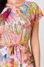 Rochie Missa cu imprimeu in nuante de orange si roz