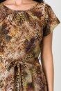 Rochie Missa maro cu animal print