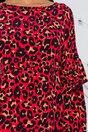 Rochie Moni rosie cu animal print accesorizata cu volanase