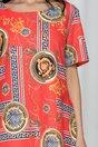 Rochie Rafaela rosie cu decolteu rotund si imprimeu divers