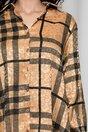 Rochie Sofia tip camasa maro cu imprimeu animal print si carouri