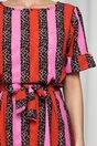 Rochie Stefania rosie cu dungi roz si animal print