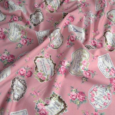 Cotton Poplin Vintage Rose - Blush