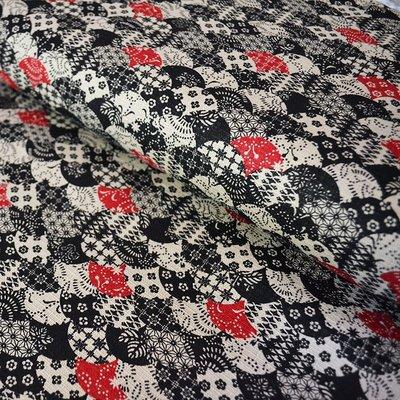 Woven Fabric - Japanese Scallop