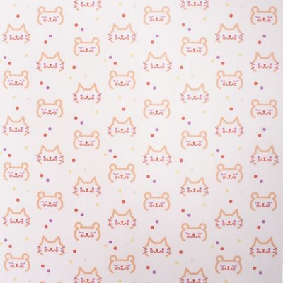 Bumbac imprimat - O Happy Cats