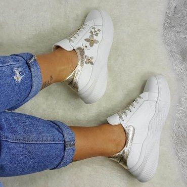 Pantofi sport din piele naturala alba Flower