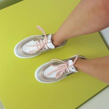 Sneakers din piele naturala roz Soli
