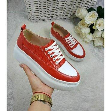 Sneakers rosii Bony