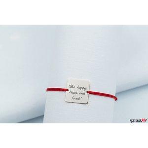 Bratara snur patrat 16.5 mm personalizat gravura text Argint 925 rodiat