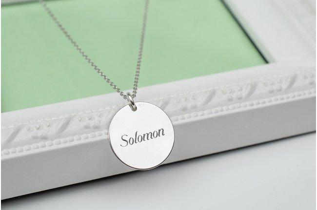 Colier banut 17 mm personalizat gravura text Argint 925 rodiat