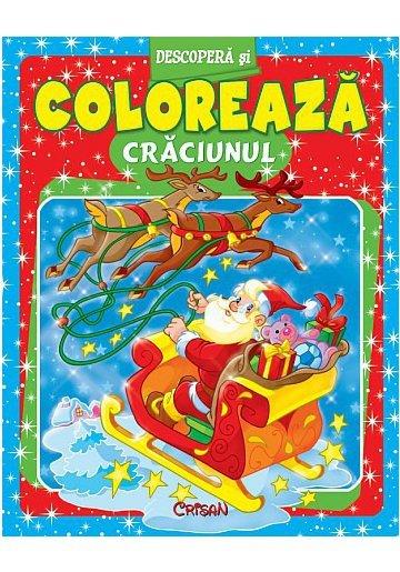 Craciunul - Descopera si coloreaza