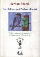 CUCUL DIN CEAS SI PASAREA ALBASTRA