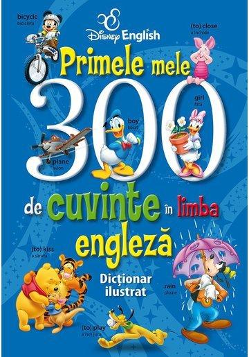 Primele mele 300 de cuvinte în limba engleză