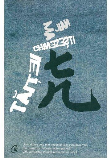 TAITEI CHINEZESTI