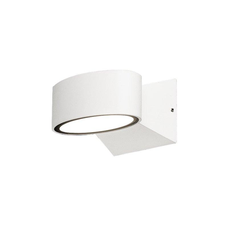 Aplica Nowodvorski Hanoi LED White luxuriante.ro 2021