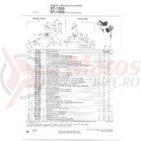 Capac Shimano ST-1055 stanga
