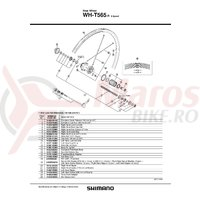 Caseta Shimano WH-T560
