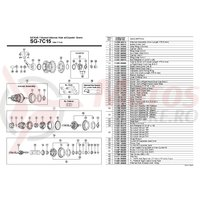 Clema de prindere pentru bratul de frana Nexus SG-7C12 (3/4)