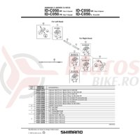 Indicator cablu Shimano ID-C050 110mm