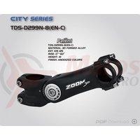Pipa reglabila Zoom TDS D299N-8Fov alu L125mm 31,8mm unghi -10+60' neagra