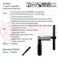 Presa pentru lant Shimano TL-CN34 6-11 Viteze pentru lant UG/HG/IG SI 11v