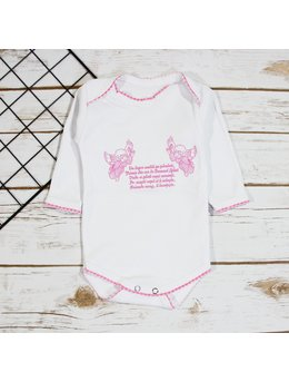Body rugaciune roz