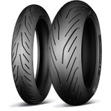 Set MICHELIN PILOT POWER 3  120/70-17 (58W) + 190/55-17 (73W)