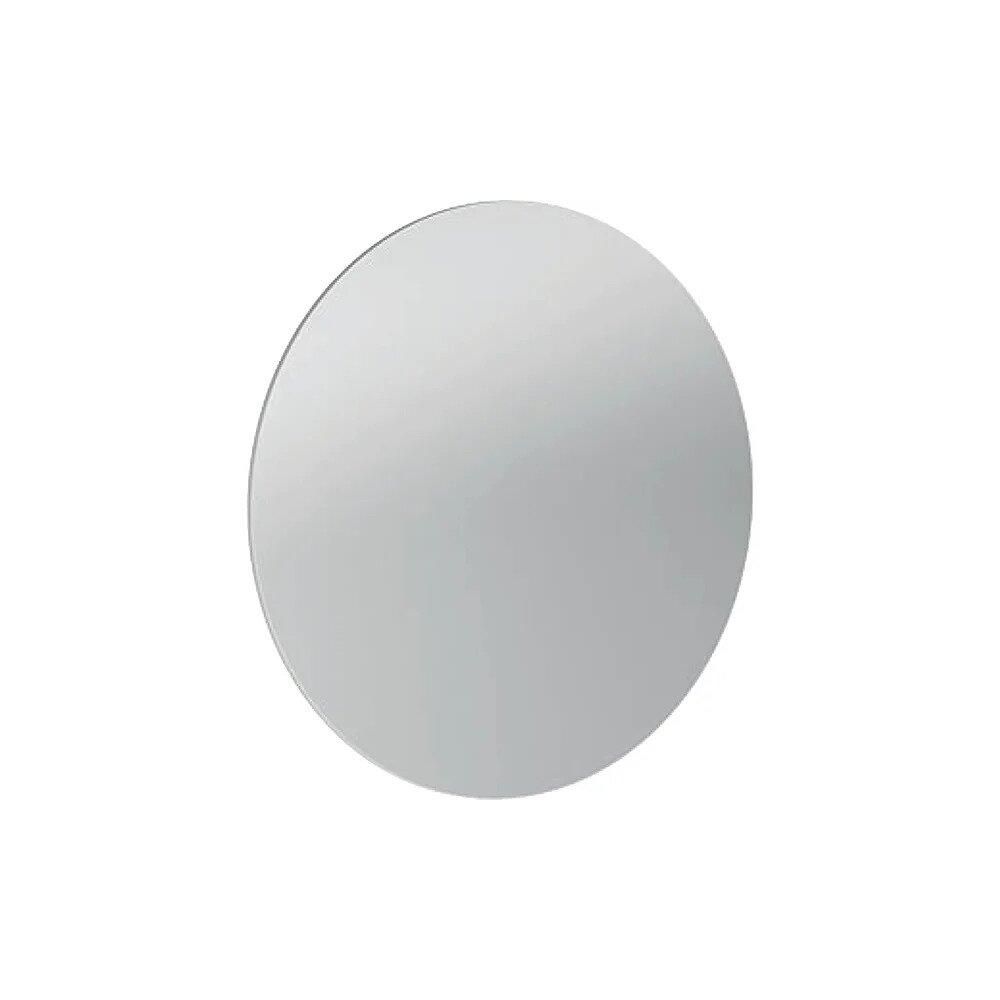 Oglinda cu lupa Geberit imagine neakaisa.ro