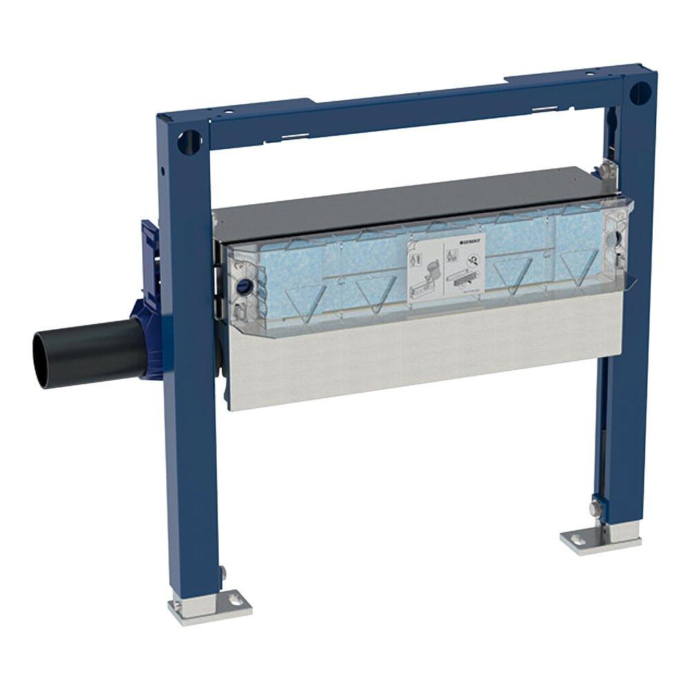 Rigola pentru dus cu scurgere in perete Geberit Duofix 500 mm pentru pardoseli 90 mm-200 mm
