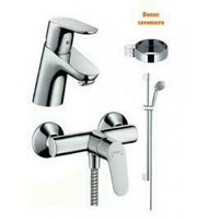 Set baterii Hansgrohe Focus E2 dus Confort 3in1