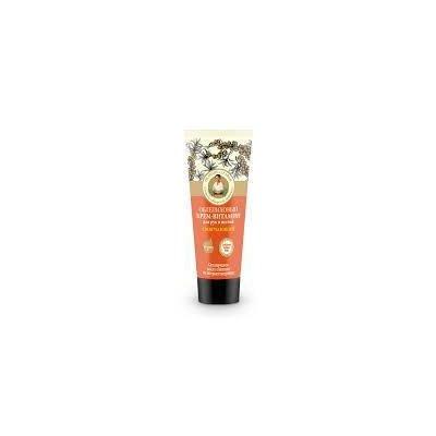 Crema vitaminizanta pentru maini si unghii cu ulei de catina, 75ml