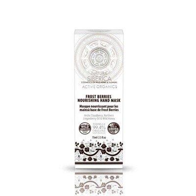 Masca nutritiva pentru maini cu fructe de padure siberiene, 75 ml