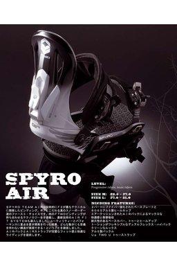 Ftwo Spyro Air blk/wht