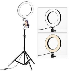 Lampa tip inel cu led de iluminare studio cu 120 de leduri de iluminare