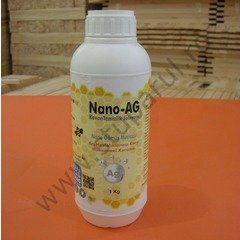 Dezinfectant stupi cu nanoparticule de Argint - 1 litru