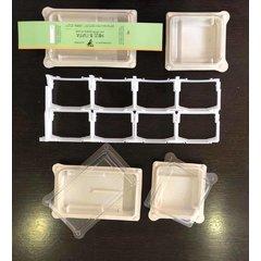 Set 8 rame mici miere in sectiuni asamblabile