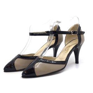 Pantofi eleganti dama din piele naturala, Leofex - 590 Cappucino cu Negru Lac