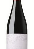 Pinot Noir Corcova , Dealul Racoveanu- vinuri rosii romanesti.